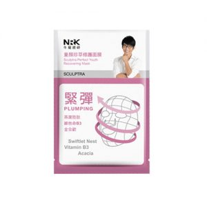 NARUKO Sculptra Perfect Youth Recovering Mask 5pcs