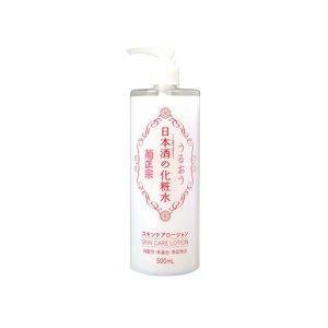 KIKU MASAMUNE Skin Care Emulsion 380ml