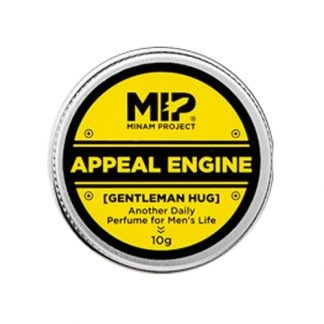 MINAM PROJECT MIP Appeal Engine 10g