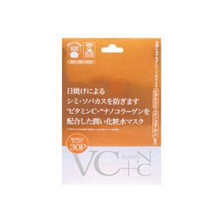 JAPAN GALS Vitamin C Essence Mask 30pcs