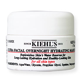 KIEHLS Ultra Facial Overnight Hydrating Mask 7ml