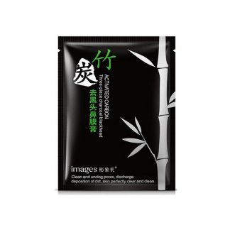 IMAGES Activated Carbon Charcoal Blackhead Remover