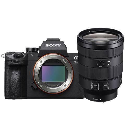 Sony A7 III + FE 24-105mm f/4 G OSS