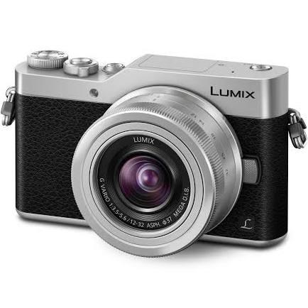 Panasonic LUMIX GX800 12-32MM SILVER