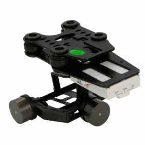 Walkera G-2D Alu Gimble Till Qr X350