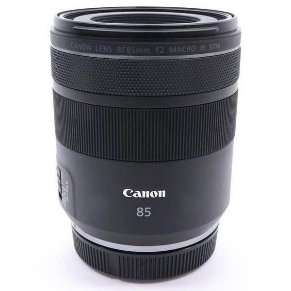 Canon RF 600/11 IS STM objektiv