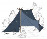 Ranu's Camp