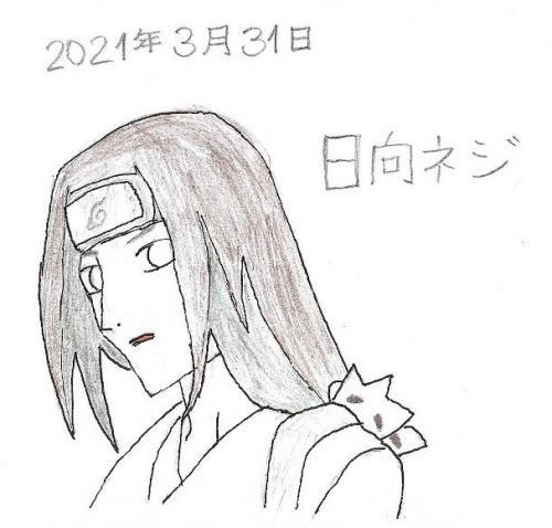 Neji Hyuuga sketch