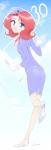 Animexx Aiko -  Birthday card