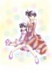 Kagura to Rin