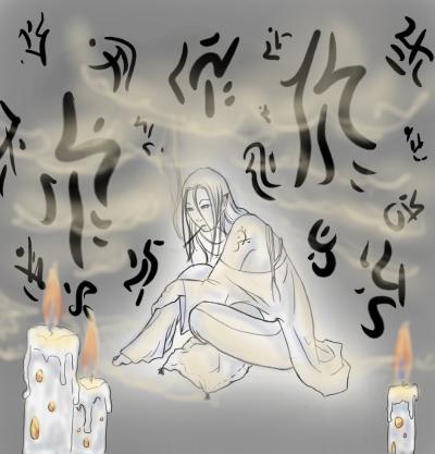 Smoke and Ink