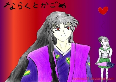 Naraku to Kagome no Ao Hana