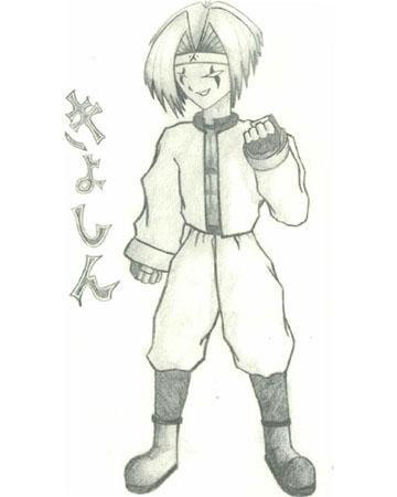 Kyoshin
