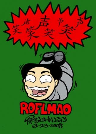 ROFLMAO