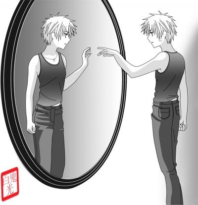 A través del espejo