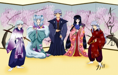 House of Inu