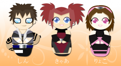 NG Paperdoll Sand Team