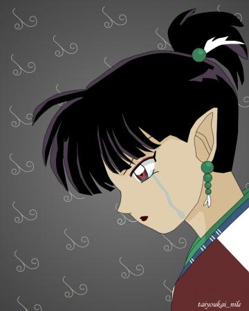 Kagura - Crying