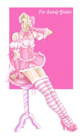 Loli Kira