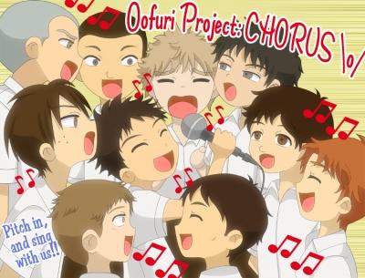 Oofuri Project - CHORUS \o/