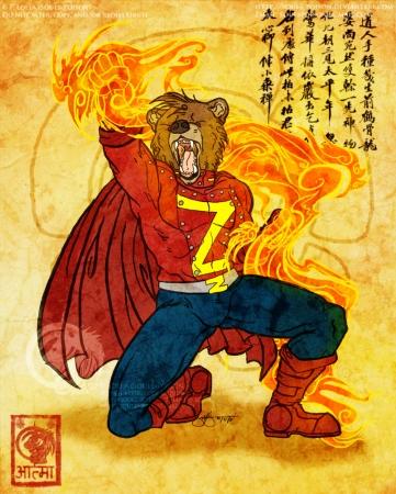 Blaze of Valor