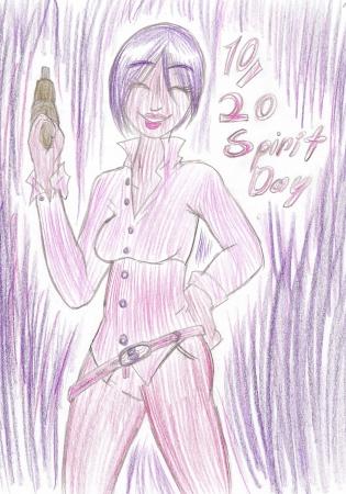 Spirit Day 2011 - Youjo