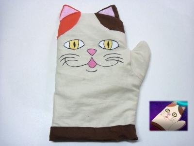 Whiz' s  Cat Glove
