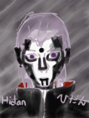 Akatsuki Sketch Set: Hidan