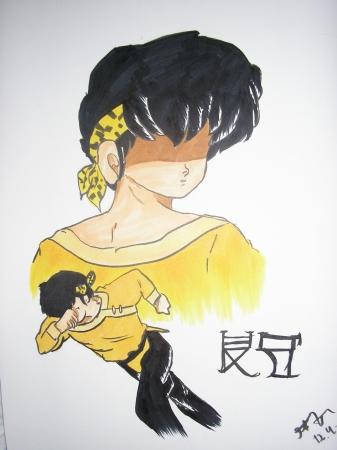 It's Ryoga again!
