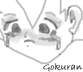 Girl Goku in tear
