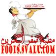 com.foods.svalu