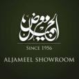 jameelshowroom