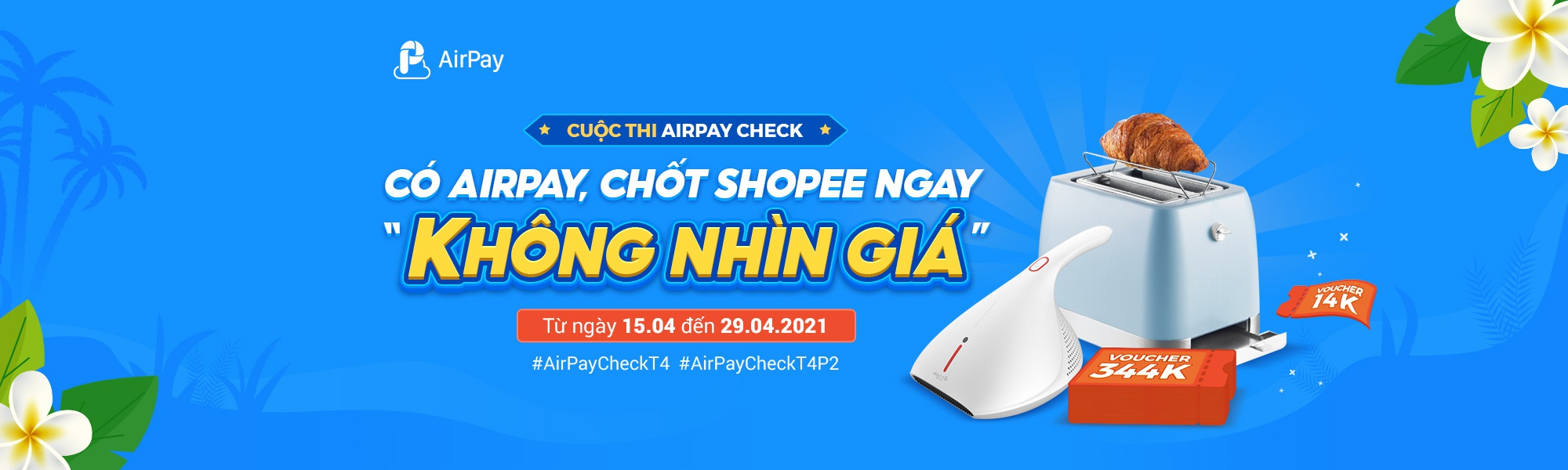 AirPay-Check