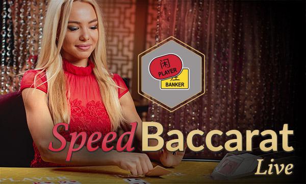 Baccarat Speed (C) thumbnail