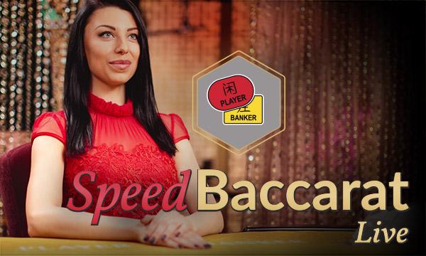 Baccarat Speed (E) thumbnail