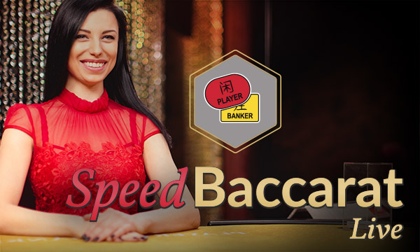 Baccarat Speed (A) thumbnail