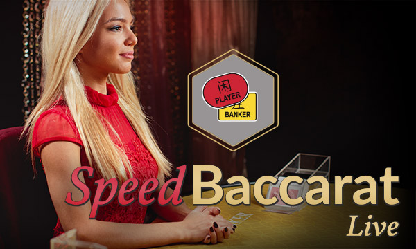 Baccarat Speed (D) thumbnail