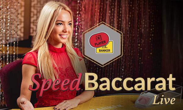 Baccarat Speed (B) thumbnail