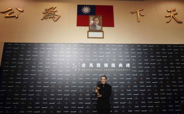 China bans movies, actors from prominent Taiwan film awards