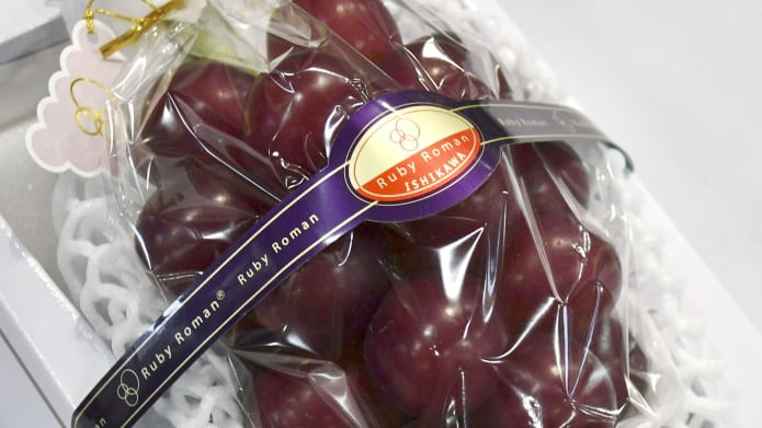 This bunch of grapes just sold for $11,000 in Japan