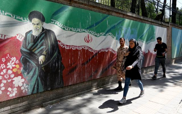 Fear and frustration in Iran's capital after aborted US attack