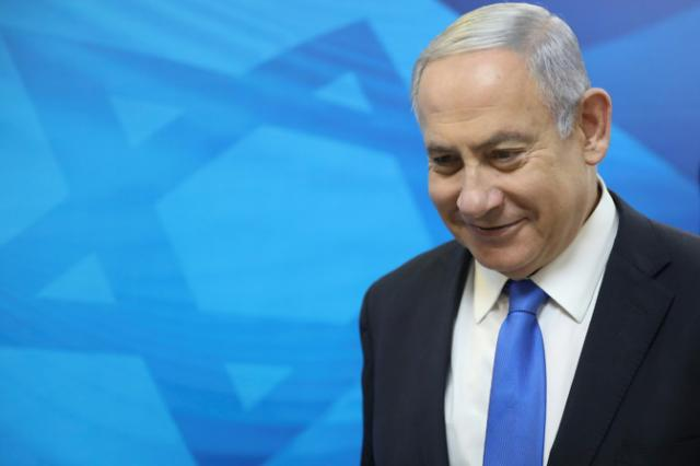 World Iran trying to blackmail world by violating nuclear deal Netanyahu