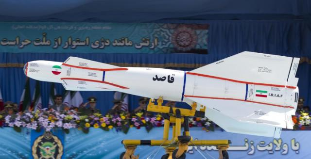 Iran Most Powerful Weapon Against America: Meet the IRGC