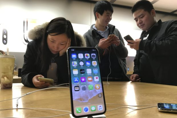 Apple Pulls 25,000 Apps From China After a Barrage of State-Media Criticism
