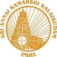 Sri Annai Kamakshi Kalaikudam, Sri Annai Kamakshi Kalaikudam
