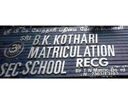Shri B.K. Kothari Matric.Hr.Sec.School, Shri B.K. Kothari Matric.Hr.Sec.School
