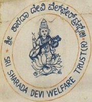 SRI SHARDA DEVI VIDYA SAMSTHE, Sri Sharda Devi Vidya Samsthe