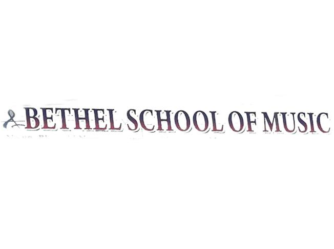 Bethel School Of Music, Bethel School Of Music