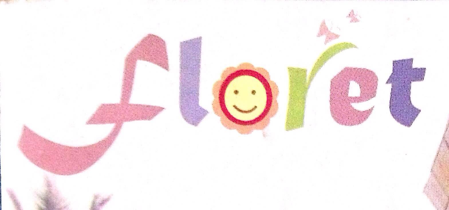 Floret Nursery School, Floret Nursery School