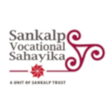 Sankalp Vocational Sahayika, Sankalp Vocational Sahayika